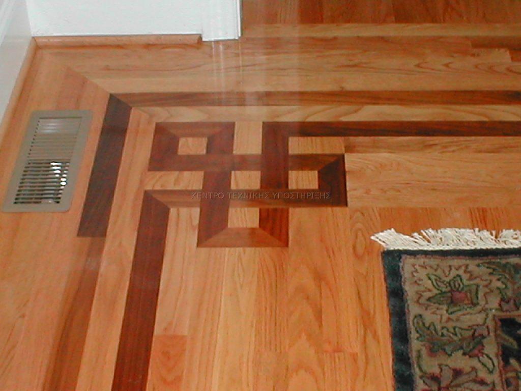Ξύλινα Πατώματα με Σχέδιο