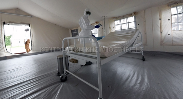ICOAST-EBOLA-HEALTH-HOSPITAL