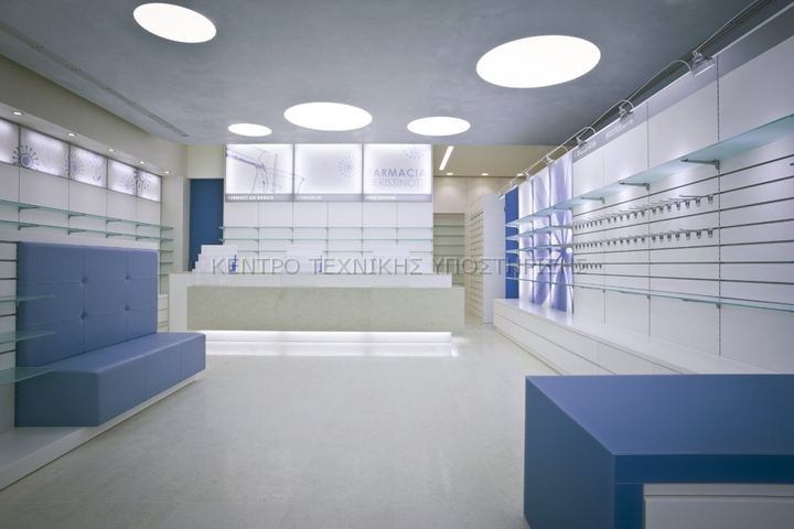 Construction and Renovations Pharmacy43