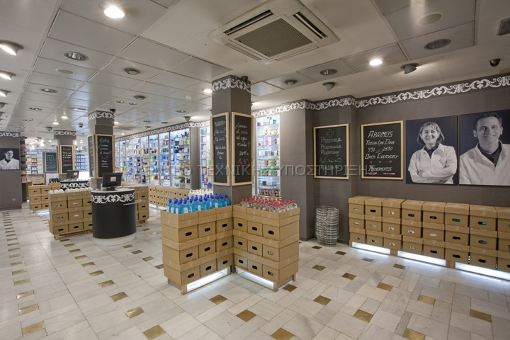 Construction and Renovations Pharmacy556