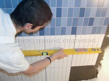 topothetisi_plakakia_mpanioy